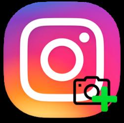 Добавление фото в Instagram с компьютера