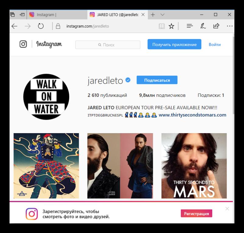 Профиль Джареда Лето в Instagram