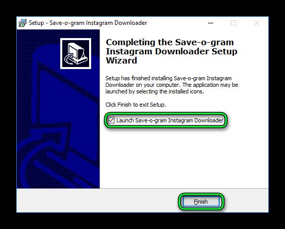 Запуск Save-o-Gram