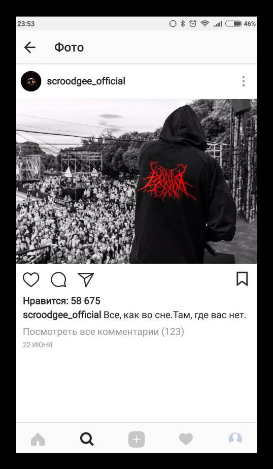 Черно-белый снимок с вкраплением красного в Instagram