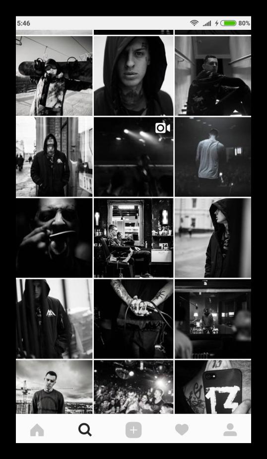 Черно-белый вариант оформления профиля в Instagram