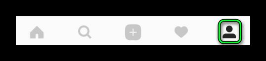 Кнопка профиля на нижней панели приложения Instagram