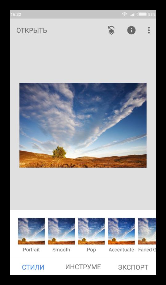 Общий вид Snapseed