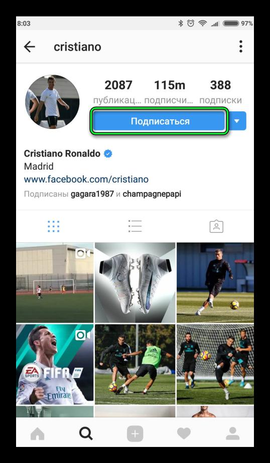 Подписка на профиль известной личности в Instagram