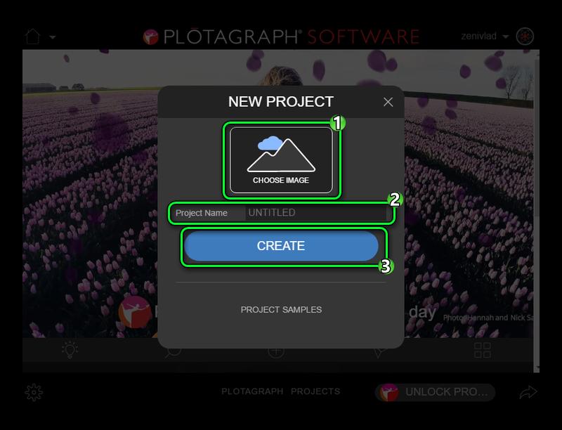 Создание проекта Plotagraph