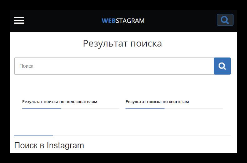 Страница поиска на сайте StaPice в браузере