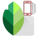 Скачать на телефон Snapseed