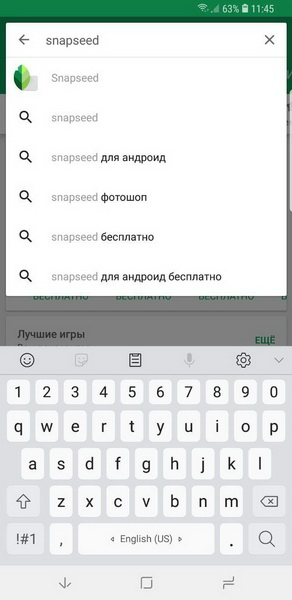 поиск Snapseed в google play