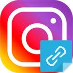 Как сделать активную ссылку на Whatsapp в instagram