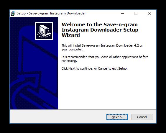 Начало установки Save-o-Gram