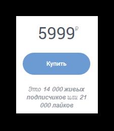 Стоимость лайков в Instagram