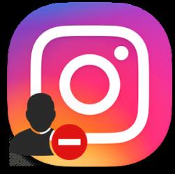Удаление аккаунта в Instagram