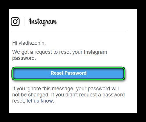 Фрагмент письма для восстановления Instagram в браузере