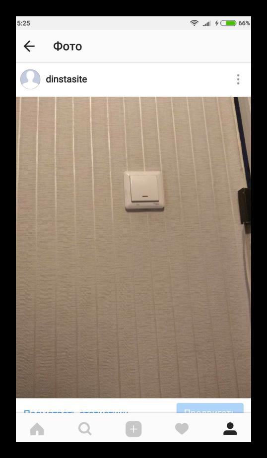 Прямоугольный формат фото Instagram