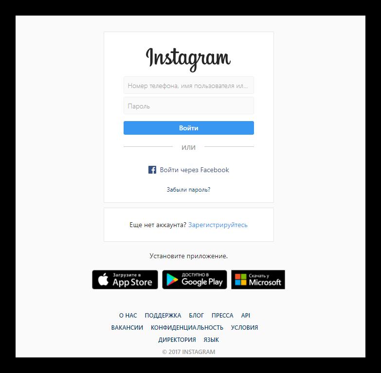 Страница Instagram с формой входа в браузере