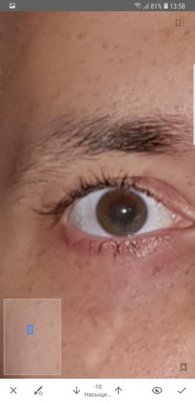 убрали красные глаза